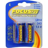 Батарейка щелочная FOCUSray SUPER ALKALINE LR14/BL2