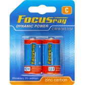 Батарейка солевая FOCUSray DYNAMIC POWER R14/BL2