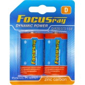 Батарейка солевая FOCUSray DYNAMIC POWER R20/BL2