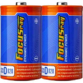 Батарейка солевая FOCUSray DYNAMIC POWER R20/S2