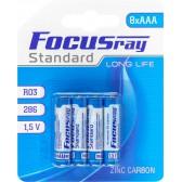 Батарейка солевая FOCUSray STANDARD R03/BL8
