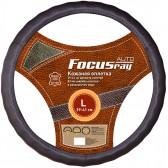 Оплетка FOCUSray FR-1011 L
