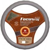 Оплетка FOCUSray FR-1012 M