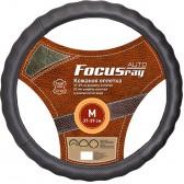 Оплетка FOCUSray FR-1020 M
