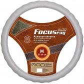 Оплетка FOCUSray FR-1022 M
