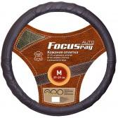 Оплетка FOCUSray FR-1030 M