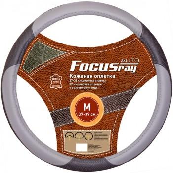 Оплетка FOCUSray FR-1041 M