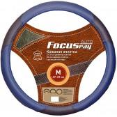 Оплетка FOCUSray FR-1042 M