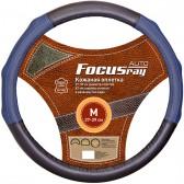 Оплетка FOCUSray FR-1052 M