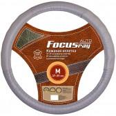 Оплетка FOCUSray FR-1061 M