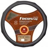 Оплетка FOCUSray FR-1080 M