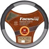 Оплетка FOCUSray FR-1091 M