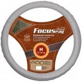 Оплетка FOCUSray FR-1101 M