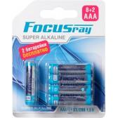 Батарейка щелочная FOCUSray SUPER ALKALINE LR03/(8+2)